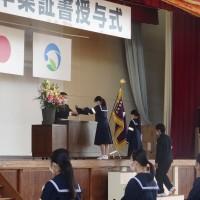 卒業式-1